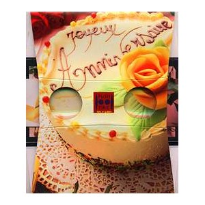 Stereoscope : HAPPY BIRTHDAY (Joyeux Anniversaire)