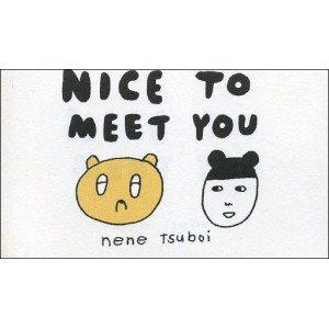 Flipbook : Nice To Meet You