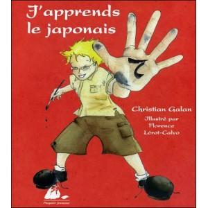 Book : J'APPRENDS LE JAPONAIS (I learn Japanese)
