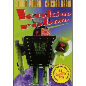 Toy : Kokino Roboto