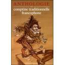 Livre - CD : Anthologie de la Comptine Traditionnelle Francophone