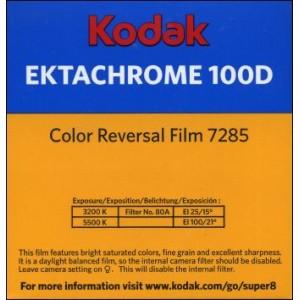 Super 8 : KODAK EKTACHROME 100D Color Reversal Film 7285