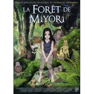 DVD : MIYORI FOREST