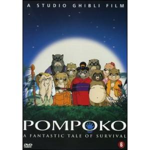 DVD : POMPOKO