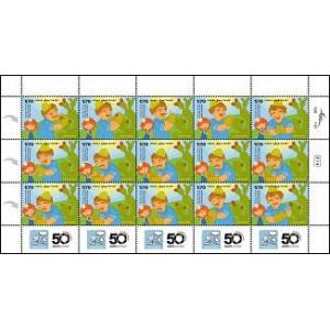 Stamps : MYSCH ISRAELI ANIMATION STAMPS