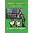 DVD : 1 MINUTE AU MUSÉE - LES ARTS DE L'ISLAM