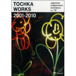 DVD : Calf Vol 2 : TOCHKA - Works 2001 - 2010