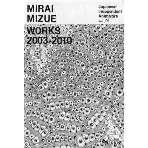 DVD : Calf Vol 1 : MIRAI MIZUE - Works 2003 - 2010