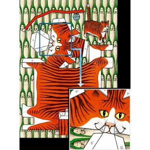 "Postcard : THE CUTTING CAT ""POMPON"""