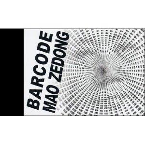 Flipbook : Bar Code Mao Zedong