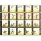 Jouet Optique : EMILE REYNAUD - 10 bandes de PRAXINOSCOPE