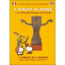 DVD : 1 MINUTE IN A MUSEUM - ARTS OF THE PEOPLE OF THE WORLD