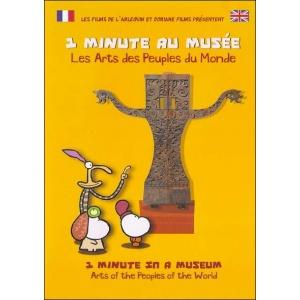 DVD : 1 MINUTE AU MUSÉE - LES ARTS DES PEUPLES DU MONDE