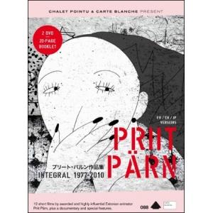 DVD : PRIIT PÄRN - Intégrale 1977 - 2010