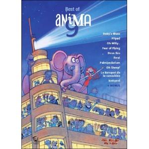 DVD : BEST OF ANIMA 9
