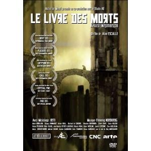 DVD : LE LIVRE DES MORTS