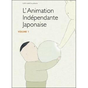 DVD & BLU-RAY : L'ANIMATION INDÉPENDANTE JAPONAISE - Vol 1