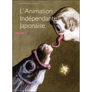DVD & BLU-RAY : L'ANIMATION INDÉPENDANTE JAPONAISE - Vol 2