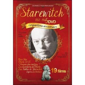 DVD : STAREWITCH 50th ANNIVERSARY - 5 DVD Box