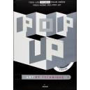 Livre : POP-UP - ART ET TECHNIQUE