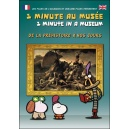 DVD : 1 MINUTE IN A MUSEUM - ISLAMIC ART