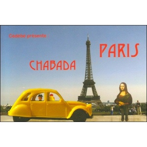 Flipbook : PARIS CHABADA