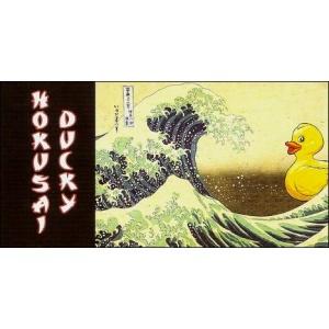Flipbook : HOKUSAI DUCKY