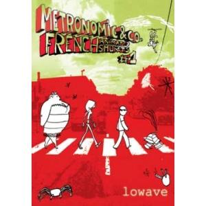 DVD : METRONOMIC & CO - Courts métrages d'animation 1