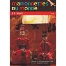 DVD : MARIONNETTES DU MONDE 1 - TAIWAN