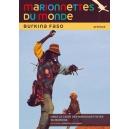 DVD : MARIONNETTES DU MONDE 4 - BURKINA FASO