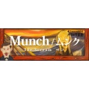 Flipbook : MUNCH - LE CRI