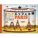 Flipbook : LA TOUR EIFFEL, PARIS - JAP/FR