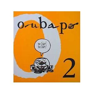 Comics : OUBAPO Oupus 2 De l'air ! De l'air !