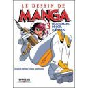 Livre : LE DESSIN DE MANGA - Volume 03 : Mouvement décor scénario