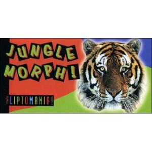 Flipbook : Jungle Morph (Le Morphing de la Jungle)