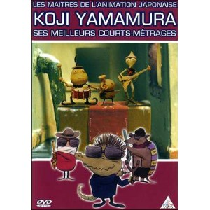 DVD : Koji Yamamura - Masters of Japanese animation
