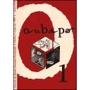 BD : OUBAPO Oupus 1