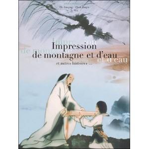 DVD : IMPRESSION DE MONTAGNE ET D'EAU (Impression of Mountain and Water)