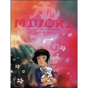 DVD : MIDORI