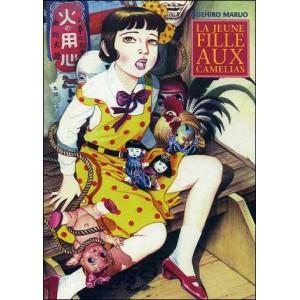 Manga : La Jeune Fille aux Camélias (Mr. Arashi's Amazing Freak Show)