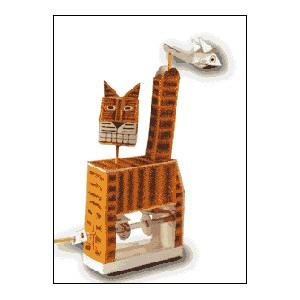 Jouet : Le Chat Mécanique