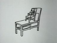 The Sexlife of a Chair - un film de Phil MULLOY