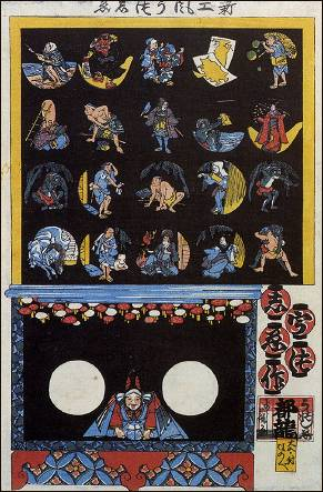 Utagawa Yoshifuji : Paper Theater  (Stamp to cut out - about 1860)