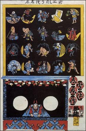 Utagawa Yoshifuji : Théâtre en papier (Estampe à découper - vers 1860)