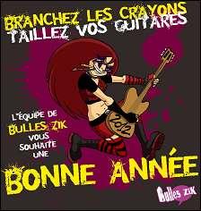 Voeux de l'année 2012 par Bulles Zik (France)